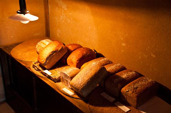 Bread @ Hachi Hachi Infinity Cafe, Kyoto (Japan)